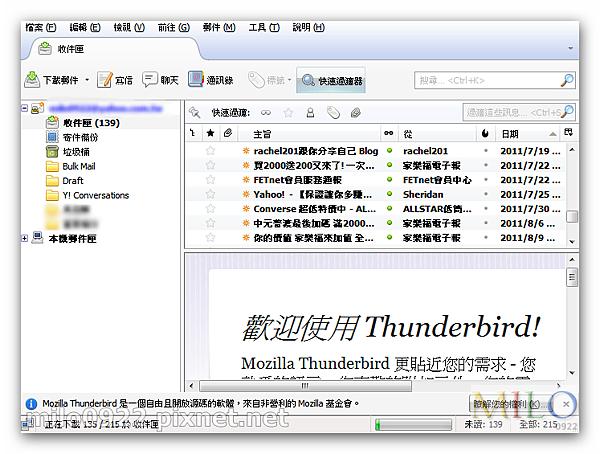 MILO__003_收件匣 - Mozilla Thunderbird