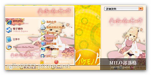 諏訪子  MILO__019_
