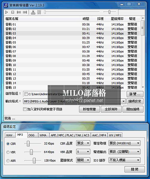 2012-_MILO0922165410