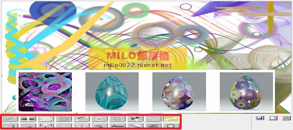 MILO201210121115152