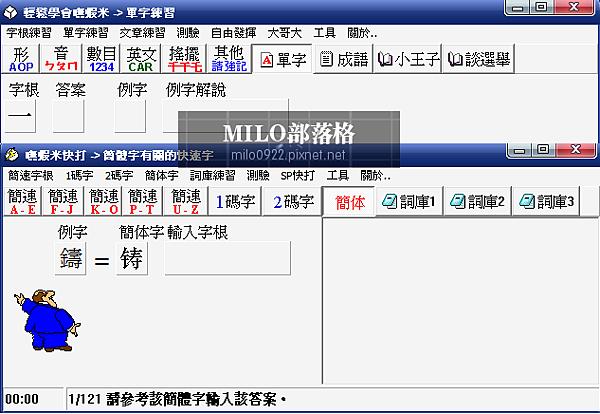 MILO201210121142710