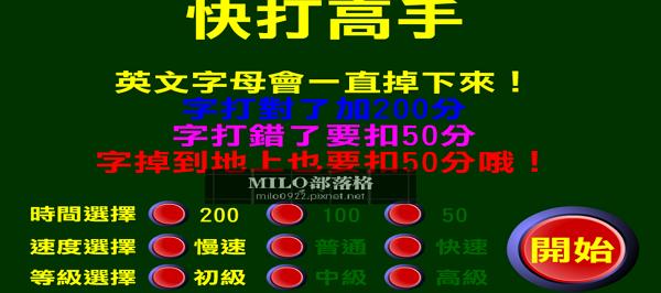 MILO201210121144543