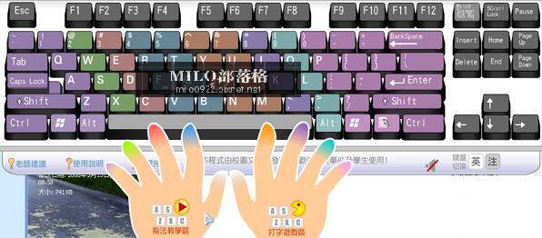 MILO201210121143916