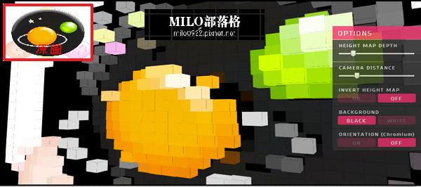 MILO201210121073458