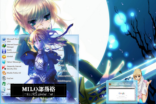 Fate Stay Night_Saber