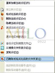 MILO201211121174103