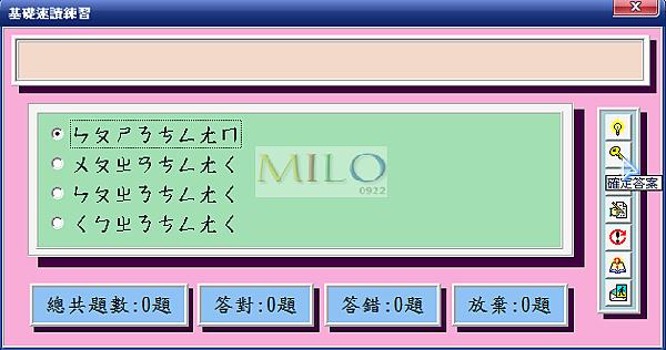 MILO201211121203415