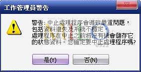 09-11-2012_20-43-53
