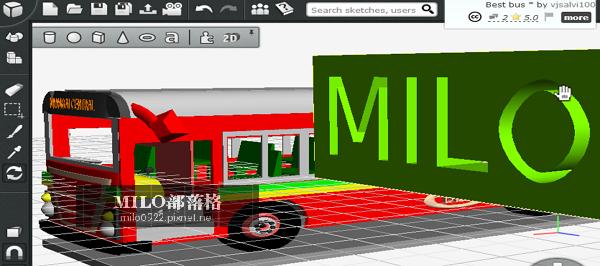MILO201212121095257