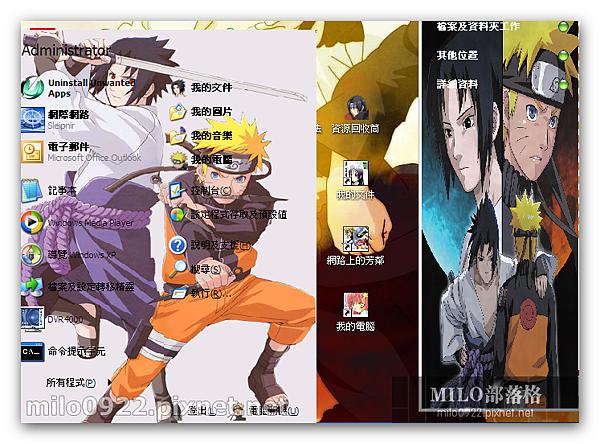 Naruto Shippuuden2