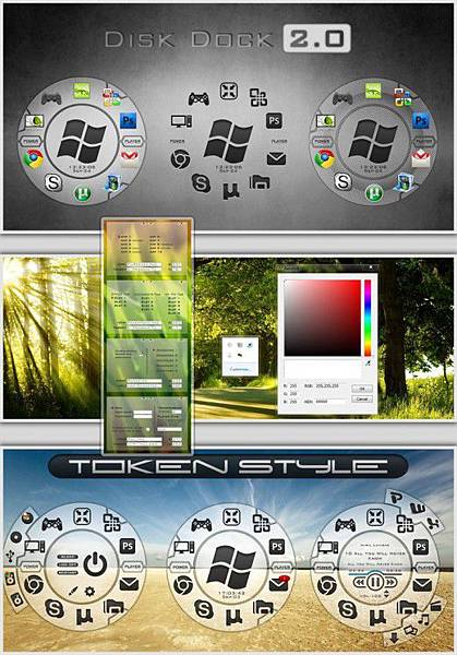 disk_dock_by_extracycle-d426ac3-520x746