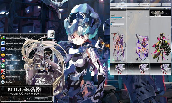 Mobile Suit Girl