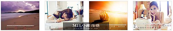 MILO201212121135222