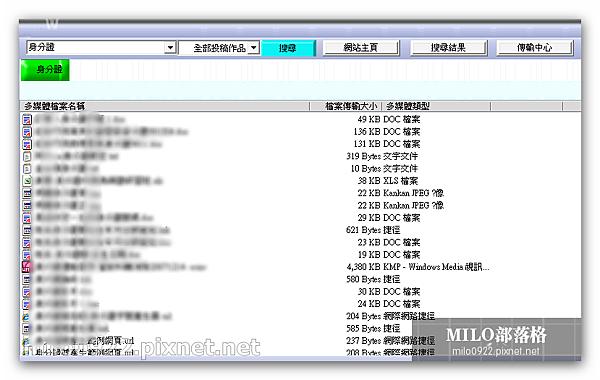 MILO__004_
