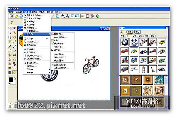 milo0922.pixnet.net_10h39m16s