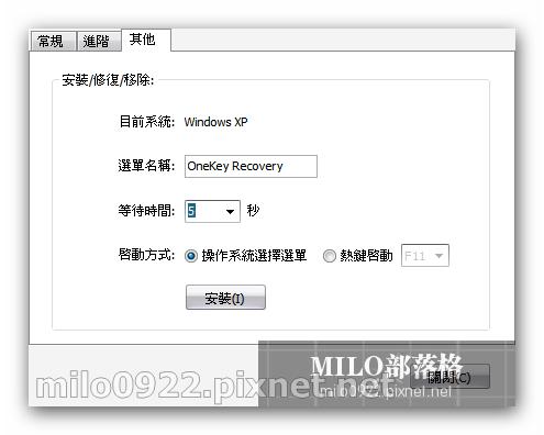 milo0922.pixnet.net_10h49m20s