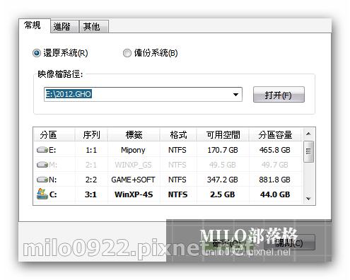 milo0922.pixnet.net_10h49m49s