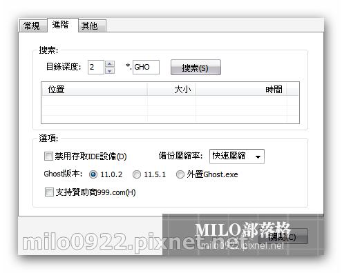 milo0922.pixnet.net_10h50m15s