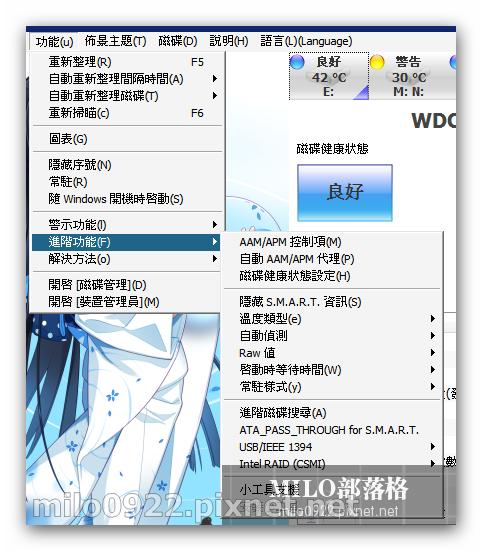 milo0922.pixnet.net_13h52m02s