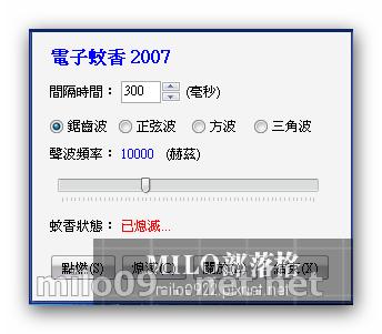 milo0922.pixnet.net_17h21m19s