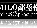 1333681995-693192910