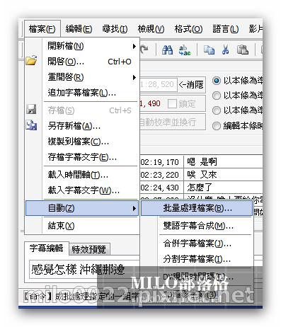 milo0922.pixnet.net_13h37m08s