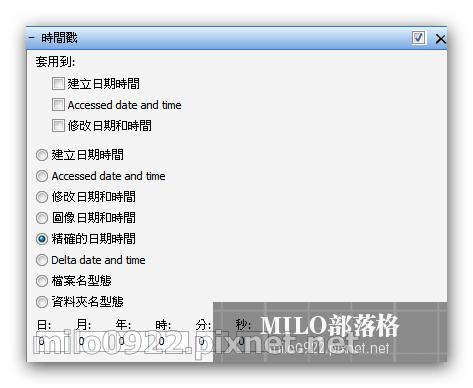 milo0922.pixnet.net_13h45m40s
