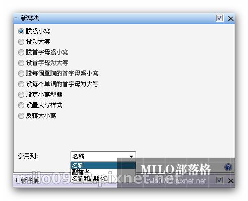 milo0922.pixnet.net_13h44m58s