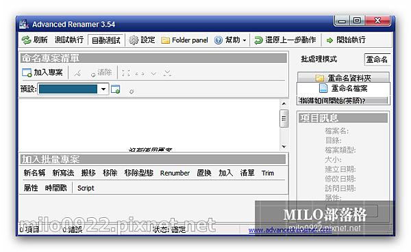 milo0922.pixnet.net_13h43m12s