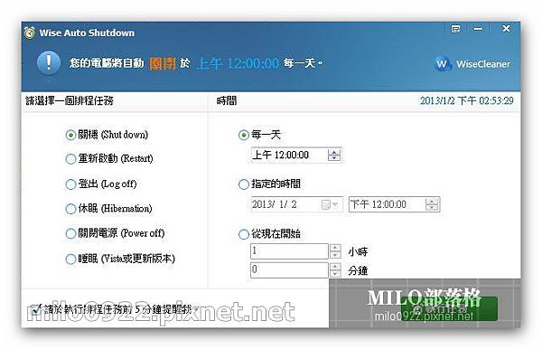 milo0922.pixnet.net_11h19m12s