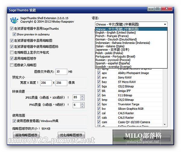 milo0922.pixnet.net_11h48m40s