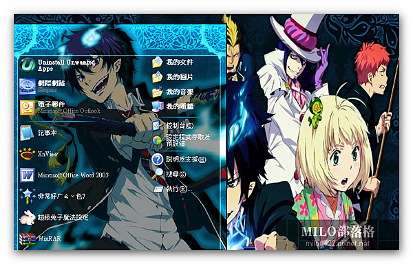 Ao No Exorcist.themeMILO