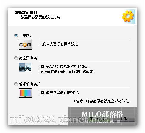 milo0922.pixnet.net_08h26m10s