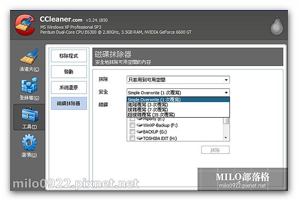 milo0922.pixnet.net_08h58m56s