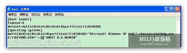 milo0922.pixnet.net_17h30m45s