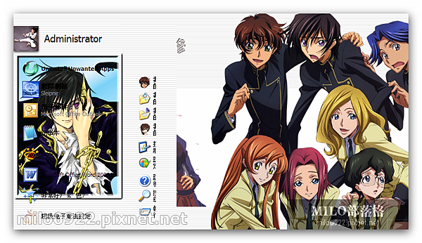 Code Geass.ThemeMILO