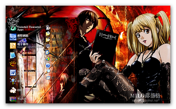 Death Note Milo2  mm