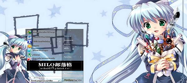 Planetarian ~ Chiisana Hoshi no Yume