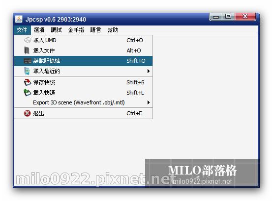 milo0922.pixnet.net_19h21m35s