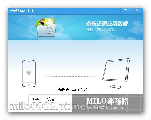 milo0922.pixnet.net_20h31m28s