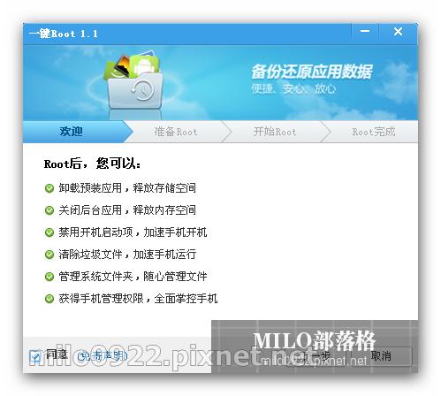 milo0922.pixnet.net_20h31m49s