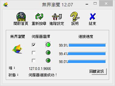 150b1d7f6623fd