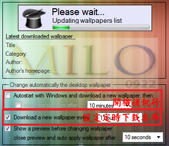 MILO201304121121853