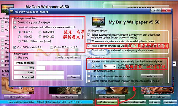 MILO201304121094312