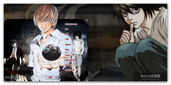 Death Note 2 MMMM