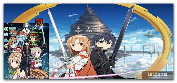 Sword Art Online   MMMM