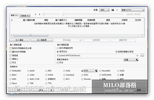 milo0922.pixnet.net_09h28m24s