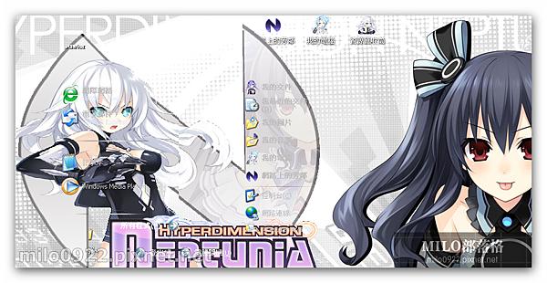 Neptunia  MMMM