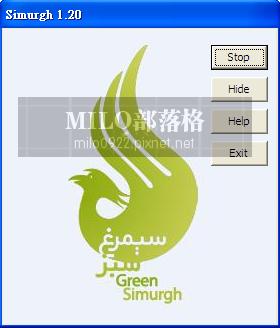 MILO201304121135035