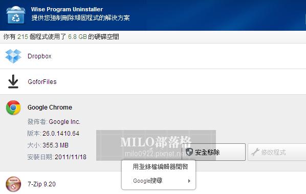 MILO201304121091508